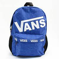 Рюкзак городской Vans, фото 1