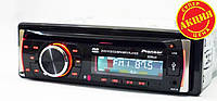 Автомобильная магнитола DEH-8400UBG DVD + USB+SD+AUX+FM (4x50W) copy