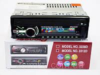 Автомагнитола Pioneer 6317D съемная панель Usb+RGB подсветка+Fm+Aux+ пульт