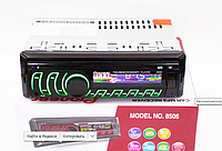 Магнитола автомобильная Pioneer 8506 USB + RGB подсветка + Fm + AUX + пульт Распродажа
