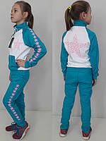 Модный спортивный костюм для девочки Star'S от 104 до 152 рост.