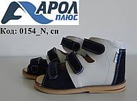 Детские ортопедические босоножки от АРОЛ ПЛЮС