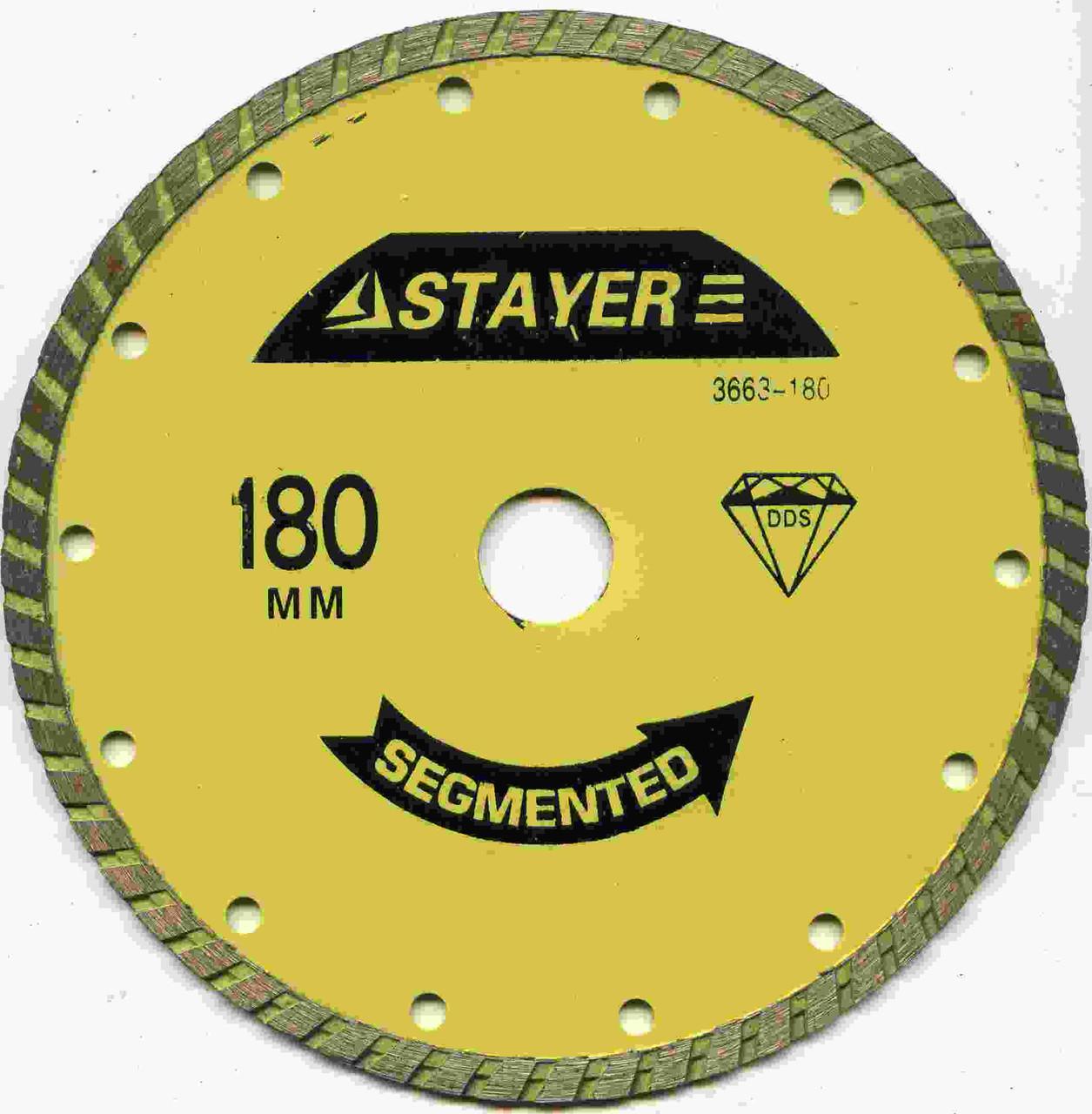 Круг по бетону алмазный турбо 230 Stayer