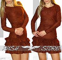 Коричневое платье с рюшами