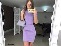 Платье мини женское Ланч ян