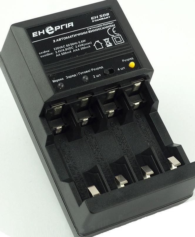 Автоматическое зарядное устройство ЗЭУ Энергия ЕН508 для AA, AAA