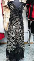 Платье женское длинное нарядное вечернее  ШЕЛК