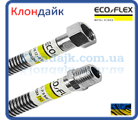 EcoFlex сильфонная подводка для газа L-40 см D 3/4 гайка-штуцер