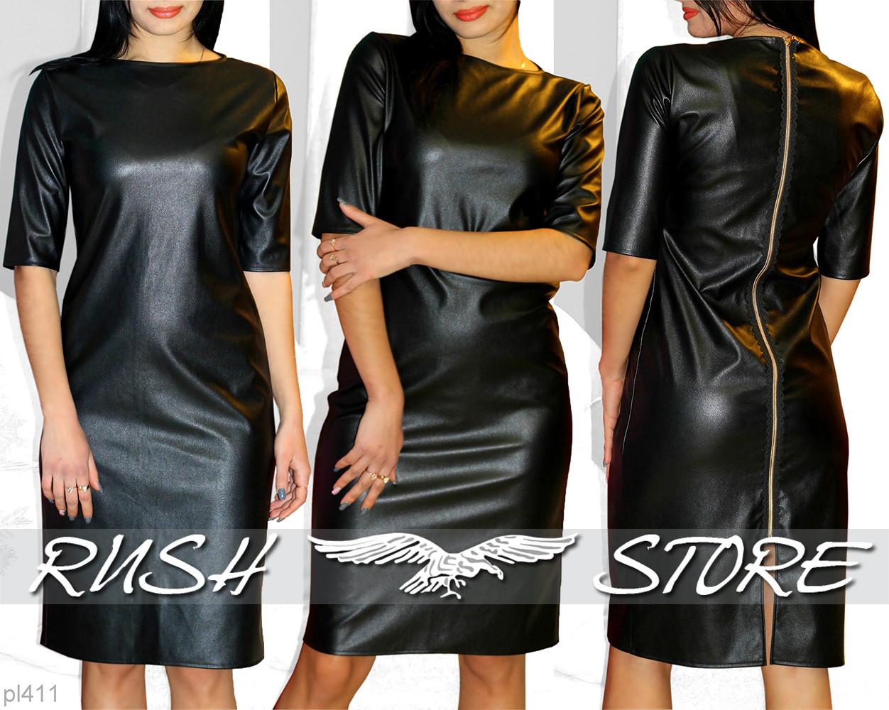 Купить Платье Из Экокожи Интернет Магазин