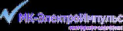 МК-ЭлектроИмпульс