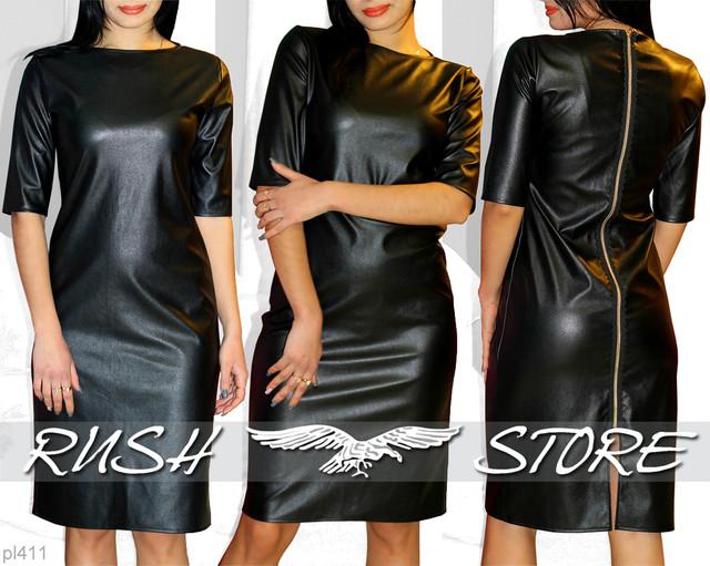 Купить платье из экокожи