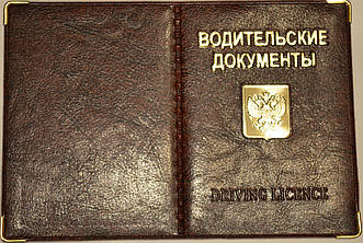 Обложка на водительские документы «Россия» цвет красный