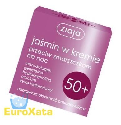 Крем для лица Ziaja  50+ от морщин