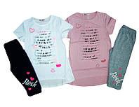 Комплект-двойка для девочки, размеры 4,6,8 лет, GRACE, арт. G-70610