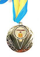 Медаль выпускника детского сада вариант 10 Сонечко