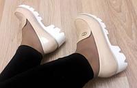 Женские лоферы туфли бежевые на белой подошве р 40 на 25,5см