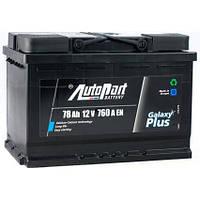 Аккумулятор Autopart Galaxy 78ah 780a