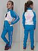 Яркий спортивный костюм для девочки Star'S от 104 до 152 рост.