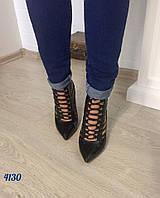 Женские туфли плетенка,черный лак,размеры35,36,38