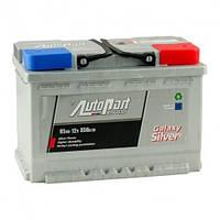 Аккумулятор Autopart 85ah 850a