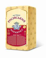 Сир Вапнярка Російський 50% брус прямокутний ваговий