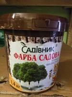 Садовая побелка (краска садовая) 1,4 кг