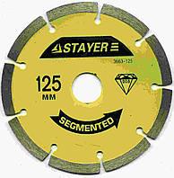 Диск алмазный отрезной 230 х 7 х 22 Stayer