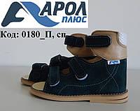Лечебно-профилактические сандалии для детей, Львов