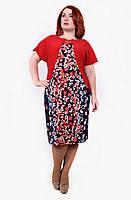 Платье большого размера Офелия мелкий цветочек (2 цвета)