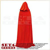 Плащ Красная шапочка  красный с капюшоном длинный