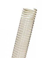 Шланг пищевой Nettuno FF 80 мм (Пищевой)