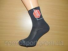 Летние лечебные носки с серебром, Siltex, Чехия