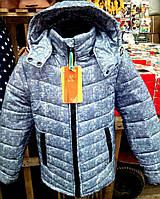 Стеганная модная куртка жилетка с капюшоном