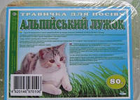 Трава для кошек Альпийский лужок 80 гр Фауна (пластиковая упаковка)