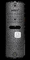 Вызывная панель Arny AVP-05 (серый)