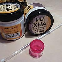 Хна для бровей и биотату Nila черная 100г с баночкой и кистью для замешивания