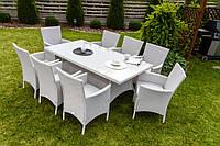 Садовая плетенная мебель Ротанг TRAPANI 9 белая, для дома, сада, кафе и ресторанов, Львов