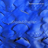 Сеть маскировочная серия Patio, 3*3 м, Синийй