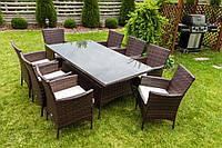 Садовая плетенная мебель Ротанг TRAPANI 9 коричневый, для дома, сада, кафе и ресторанов, Львов