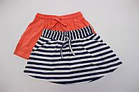 Детская трикотажная юбка