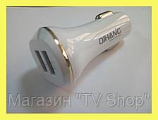 Авто-зарядное устройство Qihang 2*USB QH-1630