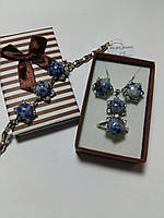 Набор с лазуритом серьги - кулон с цепочкой - браслет - кольцо 19.5р с родиевым покрытием