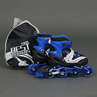 """Ролики 1003 """"L"""" Best Rollers /размер 39-42/ цвет-СИНИЙ (6) колёса PU, переднее колесо со светом, в сумке, d=7с"""