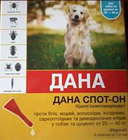 Дана Спот Он, капли инсекто-акарицидные для собак крупных пород, 4 пипетки