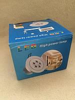 Cветодиодный led точечный светильник Led High Power Lamp 7 W (Led лампа 7 Вт)