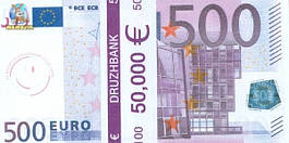 Сувенирные деньги(купюры) 500 евро . Пачка евро- 80 шт.