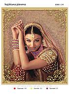 Набор стразы ЮМА-С41 А4 Индийская девушка