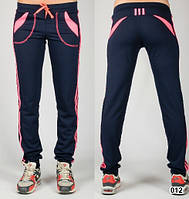 Трикотажные спортивные брюки женские (темно-синие)