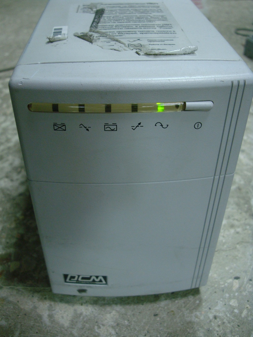 Рабочий ибп Powercom KingPro KIN-1500 AP есть подключение внешней батареи, фото 1