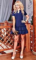 Модное платье с оборкой  Ирен  т. синего цвета